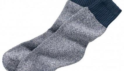Antibakterielle Socken